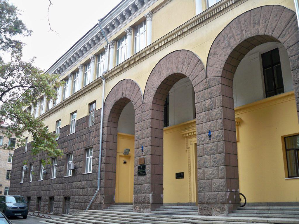 Centro de Computación de la URSS.