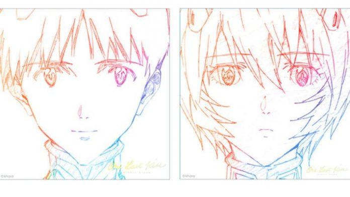 Portada del EP de Evangelion One Last Kiss de Hikaru Utada, con bocetos de líneas coloridas de Shinji y Rei