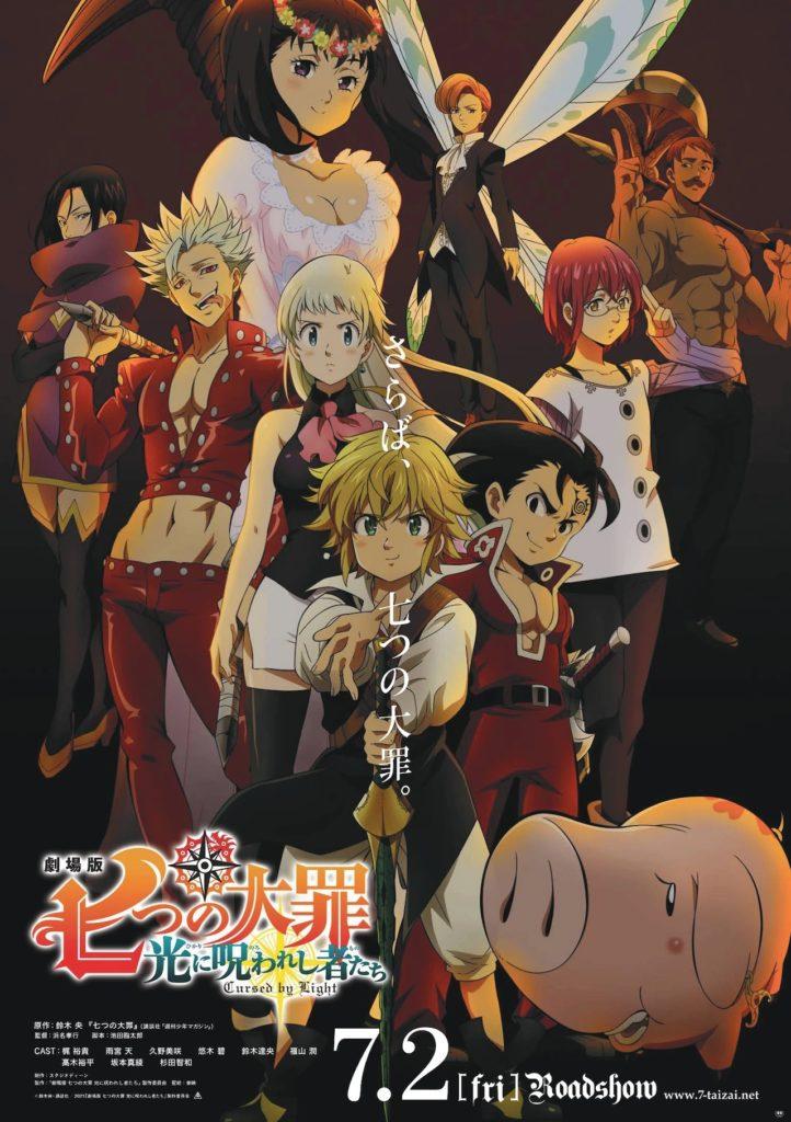 Imagen promocional oficial de 'Nanatsu no Taizai Movie 2: Hikari ni Norowareshi Mono-tachi' con los protagonistas en formación de triángulo invertido con Meliodas en el centro.