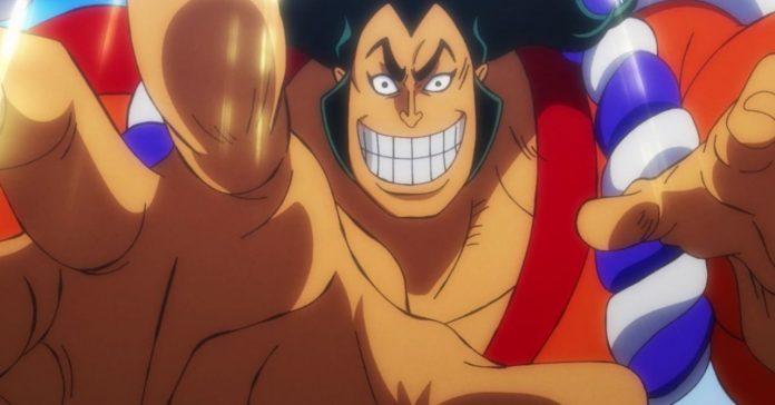 Imagen tomada del anime One Piece con un primer plano de Oden.