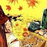 Ilustración del manga 'Hikaru no Go'.