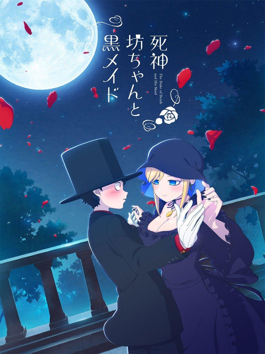 Imagen promocional de 'Shinigami Bocchan to Kuro Maid' con los protagonistas a punto de tocar sus manos a la luz de la luna.
