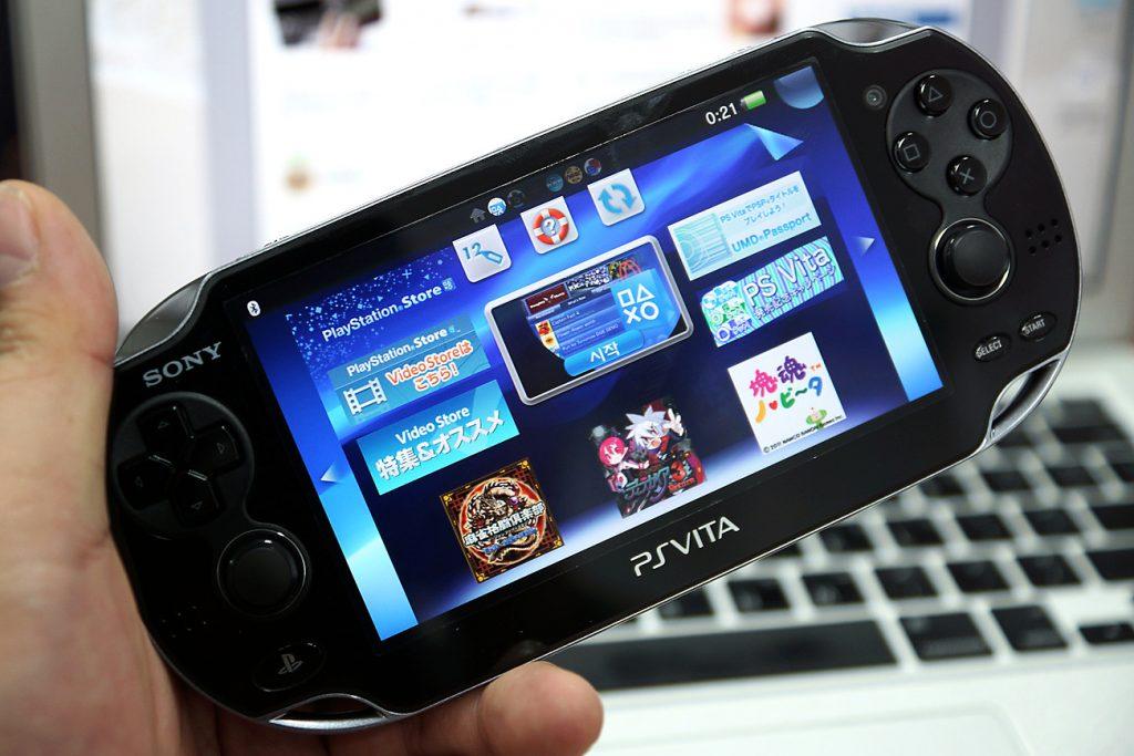 PlayStation Store en Vita.