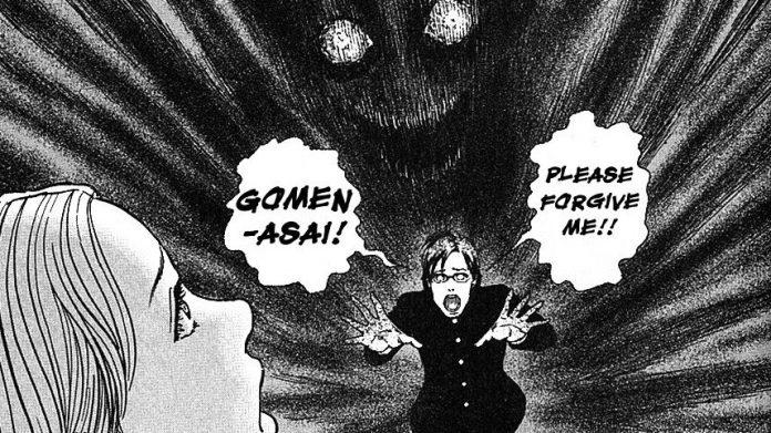 Imagen tomada del manga 'Youkai Kyoushitsu' del manga de Junji Ito con el protagonista corriendo tras una colegiala.