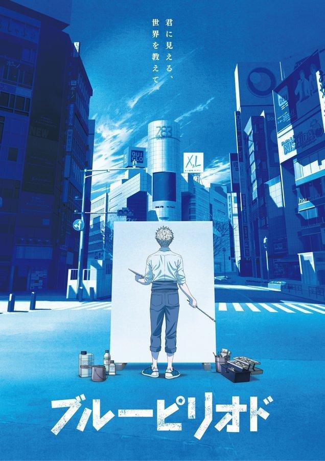 Imagen promocional de 'Blue Period' con el protagonista de espaldas frente a un lienzo de su tamaño y al fondo se ve la ciudad de Tokio en color azul.