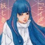 Ilustración de Ada en 'Boruto: Naruto Next Generations'