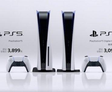 Venta de PS5 en China.