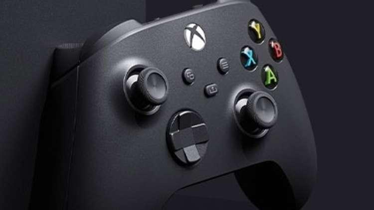 Control de Xbox Series X/S.