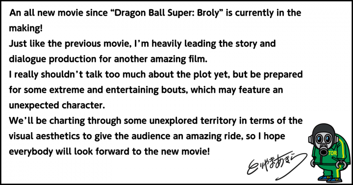 Mensaje de Akira Toriyama.