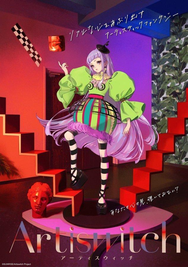 Imagen promocional de 'ArtisWitch' con la protagonista posando en un vestido de alta costura.
