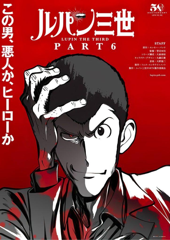 Imagen promocional de 'Lupin III: Part 6' con Lupin ilustrado en un fondo rojo.