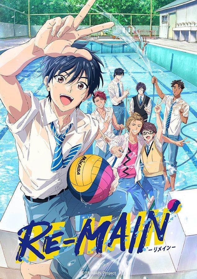 Imagen promocional de 'Re-Main' con los protagonistas divirtiéndose frente a la piscina.