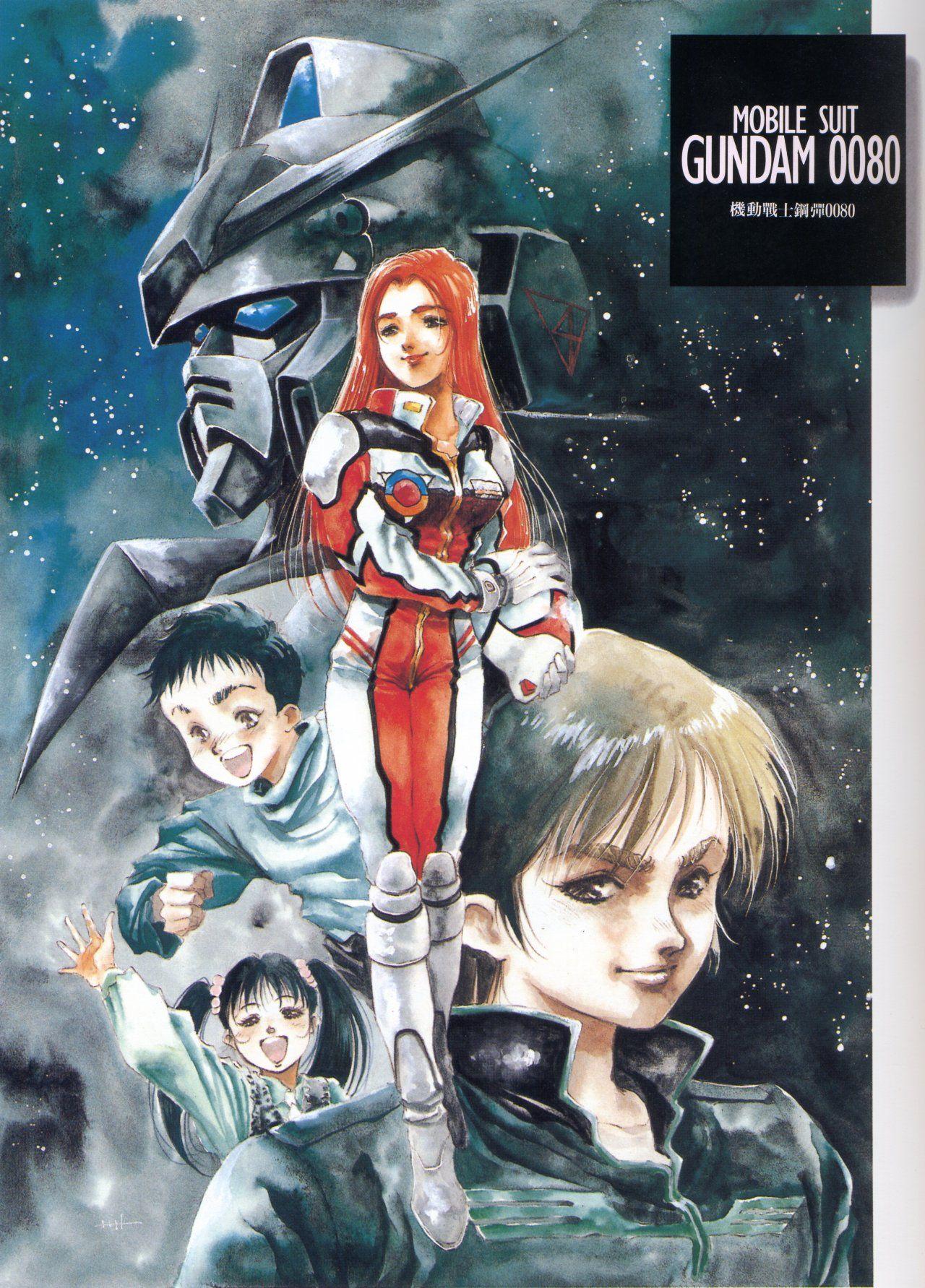 Imagen promocional de 'Mobile Suit Gundam'.
