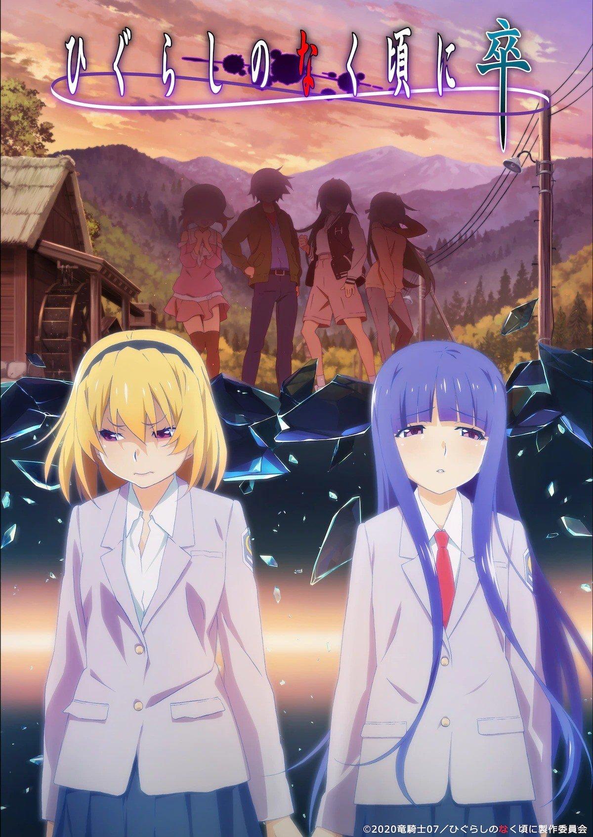 Imagen promocional oficial de 'Higurashi no Naku Koro ni Sotsu' con Rika y Satoko tomadas de la mano mientras al fondo se ven los fragmentos de la realidad y sus amigos.