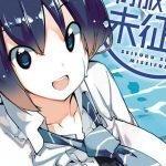 Imagen tomada del manga 'Seifuku Shōjo Miseifuku' con un primer plano de la protagonista sonriendo.