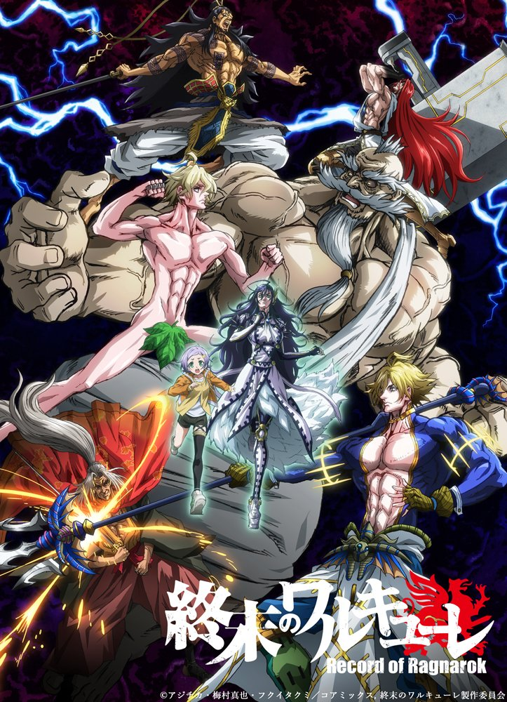 Imagen promocional de 'Shuumatsu no Walküre' con todos los protagonistas luchando.