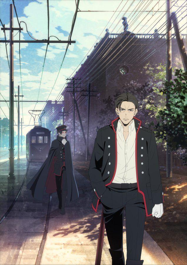 Imagen promocional de 'Mars Red' con los protagonistas caminando por las vías del tren.